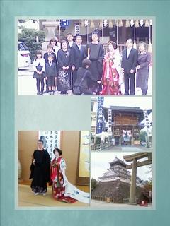 十二単で結婚式